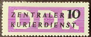 DDR #Mi6 X II MNH CV€1.20 1956 ZKD Officials [Shiny Gum][O33]