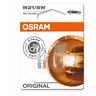Osram W21/5W  Original Spare Part 12V 21W / 5W W3x16q  2st. Blister 7515-02B