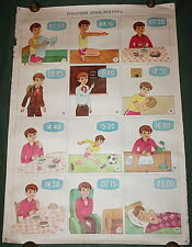 Vintage POSTER SCHEDULE of SOVIET SCHOOLBOY Timetable Russian Lifestyle USSR