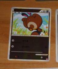 POKEMON JAPANESE CARD HOLO CARTE Sentret Holo 056/070 L1 1ST 1ED NM