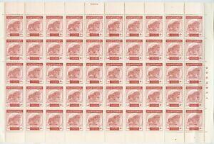 Iraq Revenue 1980 50f sheet of 50 Unused