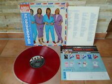 "Abba""Gracias Por La Musica""audiophile Japan-LP+OBI-RED WAX-MINT-all Inserts!!"