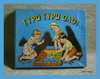 GYRO GYRO OLOI Used Board Game Made in Greece by CHLORINE LUX Greek Vintage