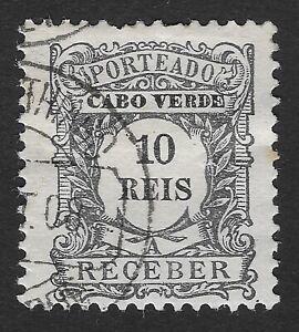 """Cape Verde 1904 Stamp 10R INSCRIPTION """"Porteado""""  Portugal Colony Used (E7X)"""