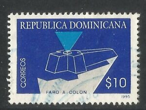 Dominican Republic 1995 Columbus Lighthouse--Attractive Topical (1210) used