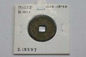 VIETNAM EMPERORS MINH MANG 1820-1840 Z18597 B31 #7032