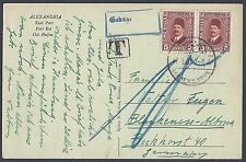 EGYPT MARITIME MAIL 1937 SEAMEN'S HOME CDs EXTREMELY RARE CANCEL POST OFFICE AT
