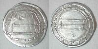 Rare Islamic Coin al-Muhammadiya Abbasid Silver Dirham Al-Mansur 158 AH VF