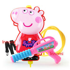 Peppa Pig Water Gun Backpack Water Storage Carrying Box Playset Summer Toy Set