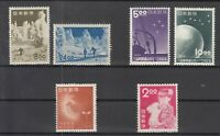 AB4735/ JAPAN – 1950 / 1952 MINT SEMI MODERN LOT – CV 200 $
