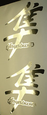 "CHROME SUZUKI HAYABUSA KANJI FAIRING DECAL STICKER 22""x12"""