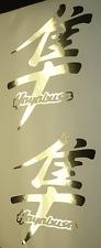 "(2) CHROME LARGE  HAYABUSA KANJI  DECAL STICKER 22""x12"""