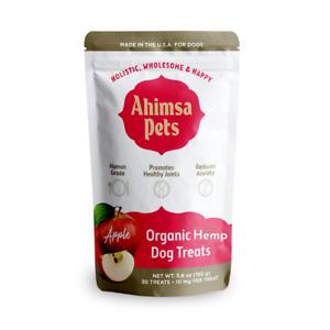 Organic Hemp Treats For Dogs - 30ct and 60ct - 10mg/ea