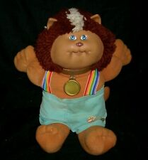 VINTAGE 1983 CABBAGE PATCH KIDS KOOSAS BROWN BABY DOLL STUFFED ANIMAL PLUSH TOY