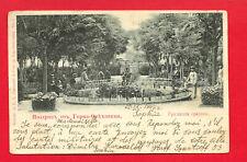 BULGARIE 1907 - LE JARDIN, FERDINAND 1er ET MARSEILLE