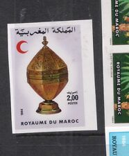 Morocco SC 581 Imperf Single MNH (7dic)