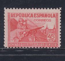 ESPAÑA (1938) NUEVO SIN FIJASELLOS MNH - EDIFIL 795 (45 cts) EJERCITO - LOTE 3