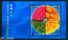 Hong Kong Coral souvenir sheet of 4 stamps mnh 1994 Scott #711a