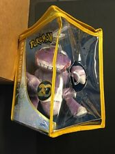 """Genesect 20th Anniversary Pokemon Limited Edition 8"""" Plush  BRAND NEW Tomy 649"""