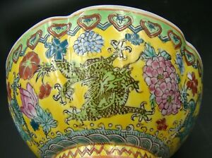Antique Chinese Egg Shell Yellow Porcelain Polychromed Rice Bowl Dragon Design