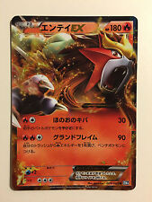 Pokemon Card / Carte ENTEI EX 009/069 R BW4 1ED -