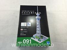 nKawada NBH-091 Nanoblock Tokyo Skytree (New)