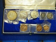 Lebanon Central Bank 2009 Proof Coin FDC Set 1972-2009 Issue Limited Release