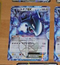 POKEMON JAPANESE RARE CARD HOLO CARTE EX 059/070 LUGIA BW7 1ST 1ED JAPAN **
