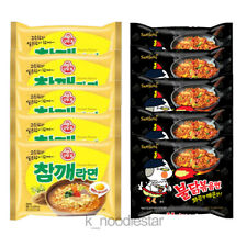 [Samyang] BuldakBokeumMyun Super Spicy Sesame Ramen Korean Food Noodles 10 ea