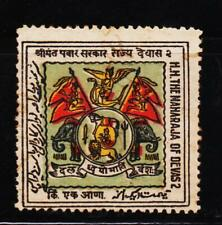INDIAN PRINCELY STATE DEWAS 1AN REVENUE RARE OLD FISCAL STAMPS #C9