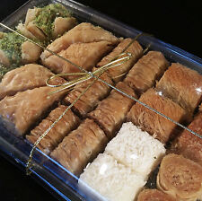Quality Mixed Baklava Pastries Freshly Handmade 500g for Birthdays Free P&P