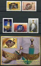Jemen Yemen 2010 Dolche Daggers Yemeni Janbiahs 412-416 + Block 64 MNH