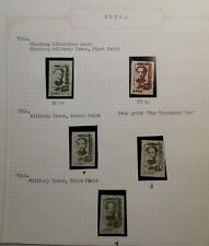 1944 China Shantung Liberation Area Military issues MLH – RARE!!  (1)