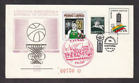 Lithuania Basketball Legend Lubinas Frank Lubin Cover FILOP FDC Envelope