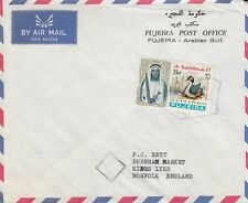 U4287 Fujeira air  1965 cover UK; solo 25NP OSS stamp