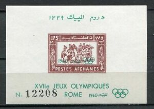29739) AFGHANISTAN 1960 MNH**  Nuovi** Olympic Games