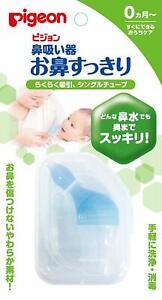 ☀Pigeon Baby Nasal Aspirator Easy Vacuum Single Tube