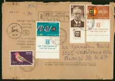 Mayfairstamps Israel 1964 Reg Tel Aviv Bird Cell Famous Man Cover wwr_10041