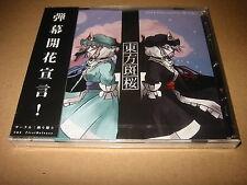 Touhou Ikaruga/YuYuSanDan Shooter Doujin game for WINDOWS Original SOUNDTRACK CD