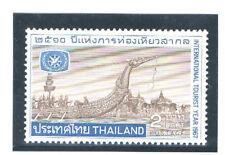 THAILAND 1967 International Tourist Year