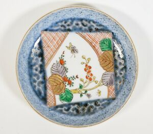 A Japanese Arita Imari plate 19th century - hand painted marked butterfly