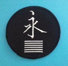 Vintage 1980/'s Yin Yang Karate Taekwon Do MMA Martial Arts Uniform Gi Patch 662