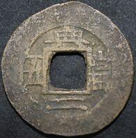 1883 | Korea Central Gov't Reduced Size 5 Mun Series 2 | Cast Bronze | KM Coins