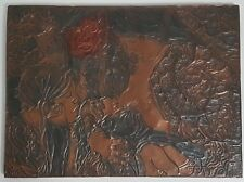 Breastfeeding Mother and Baby Embossed Copper Picture Relief Wall Art Vintage