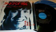 CLIFF RICHARD 'Goodbye Sam, Hello Samantha vinyl single japanese OR -2601 +lyric