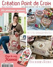 French cross stitch magazine Creation point de croix No.29
