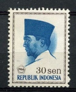 Indonesia 1966 SG#1085, 30s President Sukaarno Definitive MNH #A60127