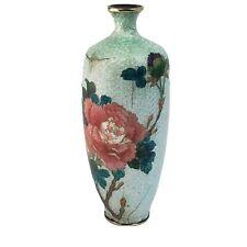 "Antique Ota Hyozo Japanese Meiji Period Cloisonne Ginbari Guilloche Foil Vase 6"""