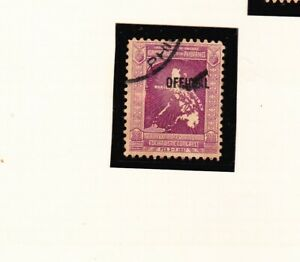 """US - PHILIPPINES STAMP WITH """"OFFICIAL"""" OVERPRINT - M"""