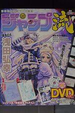 "JAPAN Hiroyuki Asada: Jump-Ryu vol.22 ""Letter Bee"" W/DVD (How to draw manga Book"